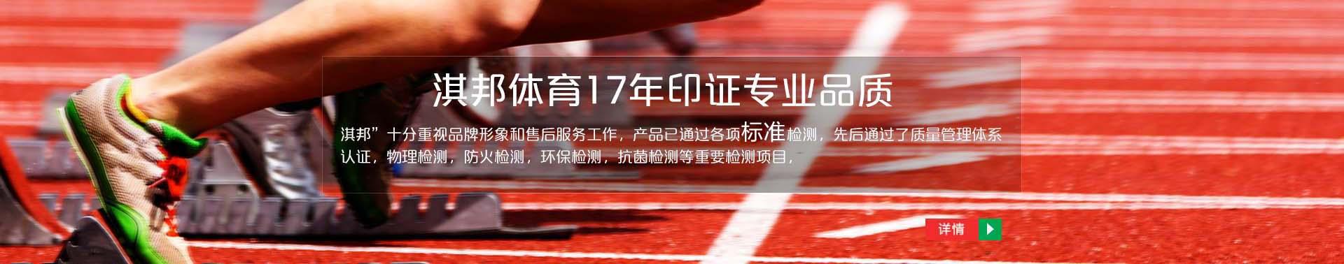 龙8国际平台龙8国际手机版